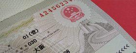 Visa étudiant en Chine